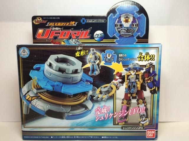 UFOマル02