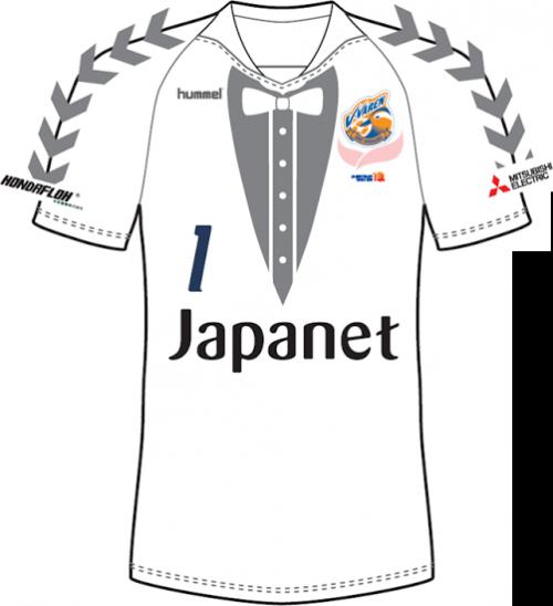 Hummel-V-Varen-Nagasaki-2015-Tuxedo-Kit3.png