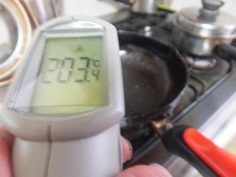 温度管理ね509