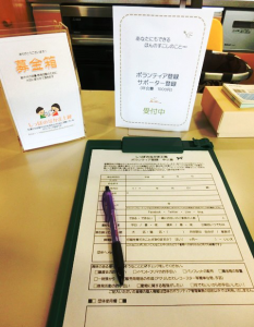 20151025譲渡会⑤