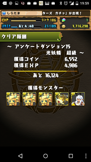 201507021028102f0.png