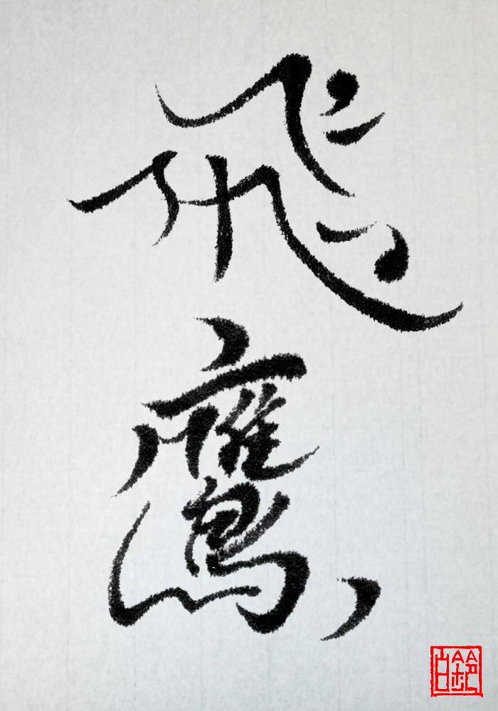 270126-1hiyoushuusei_onedrow.png