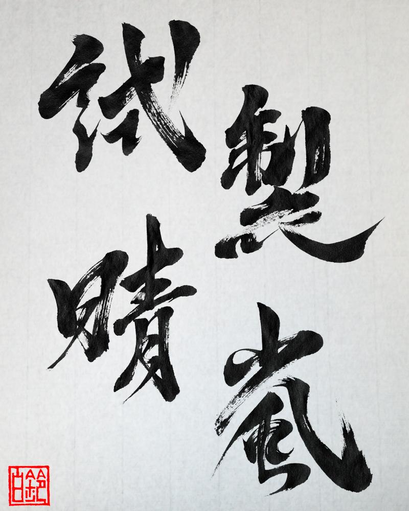 270131-2shiseiseiran_onedrow.png