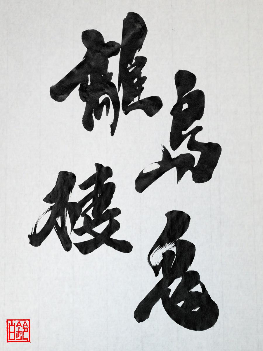 270211-3ritouseiki2_onedrow.png