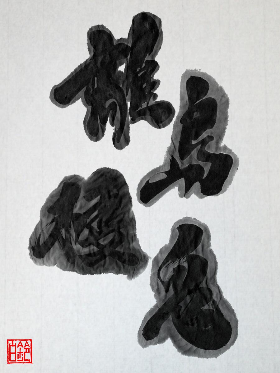 270211-3ritouseiki_onedrow.png
