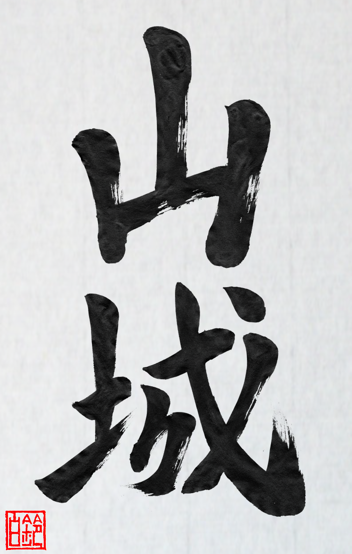 270303-3yamashiro_onedrow.png