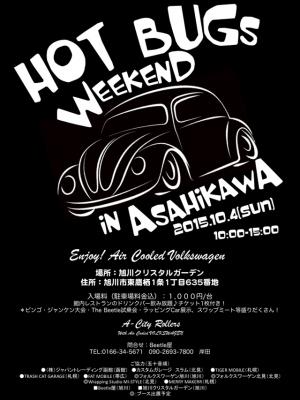 Hot_Bugs_Weekend.jpg