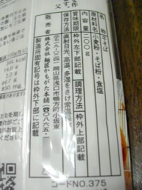 20150101_02.jpg