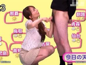 美人キャスターが朝のお天気コーナーで絶品の手コキテクニックを披露!希崎ジェシカ