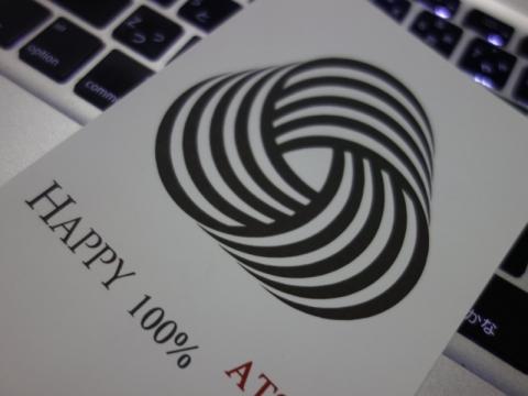 ほんと、HAPPY 100%だといいね