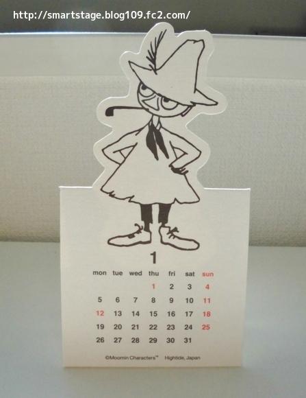 ムーミンカレンダー5