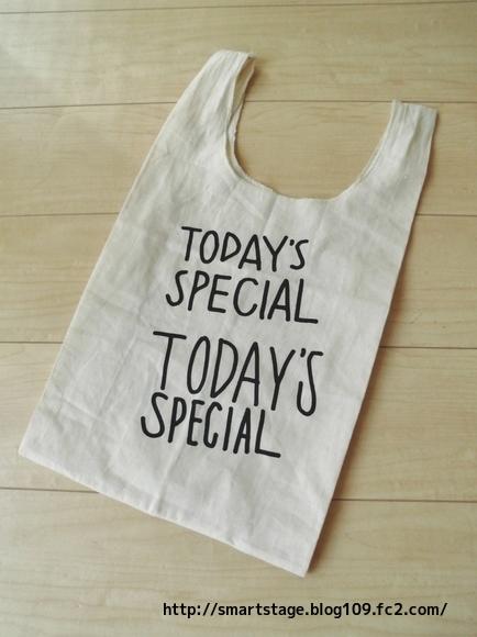 TODAYS SPECIAL5