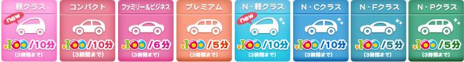 price_new.jpg