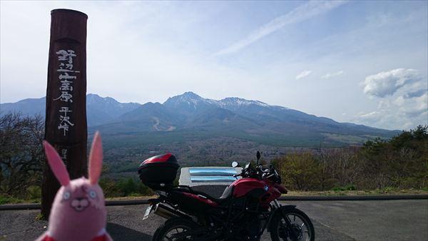 野辺山展望台