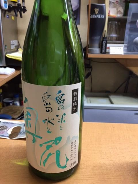 2015070411.jpg