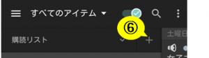 greader15_convert_20150321184852.png