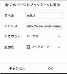 zenbrowser16_convert_20150115193231.png