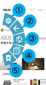 zenbrowser17_convert_20150117050656.png