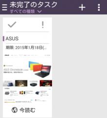 zenbrowser28_convert_20150117084729.png