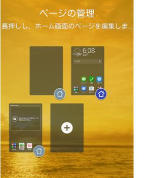 zenfon02_convert_20150102192234.png