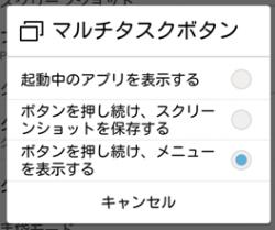 zenfon207_convert_20150107063716.png