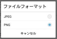 zenfon208_convert_20150107063739.png