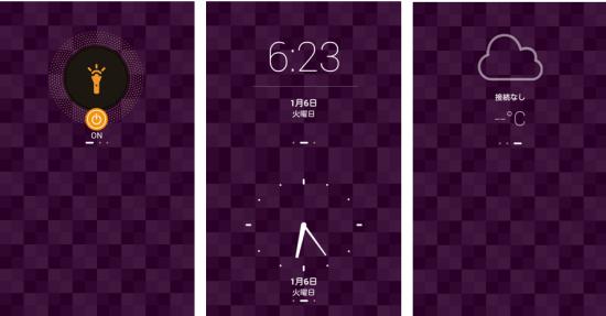 zenfon211_convert_20150109212113.png