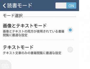 zenfon217_convert_20150110110212.png