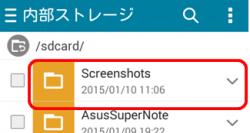 zenfon218_convert_20150110113818.png