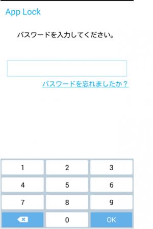 zenlauncher13_convert_20150112065007.png