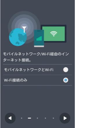 zenstart02_convert_20150103073016.png