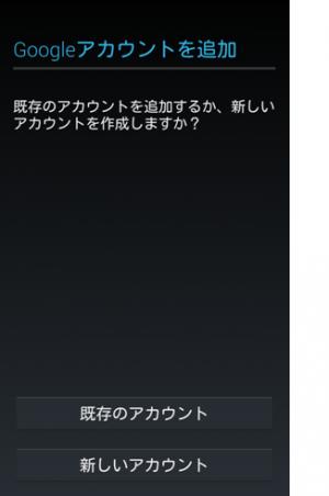 zenstart03_convert_20150103073036.png