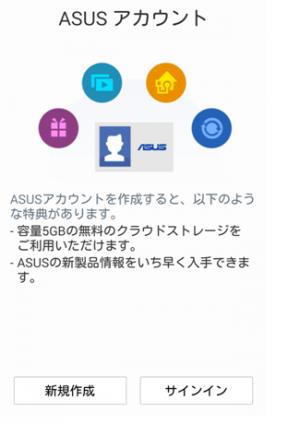 zenstart05_convert_20150103073130.png