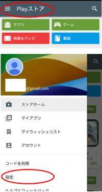 zenstart21_convert_20150103154402.png