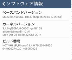 zenstart22_convert_20150103160242.png