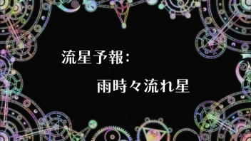 1428591867728.jpg