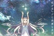 劇場版アニメ『ガラスの花と壊す世界』Official site__