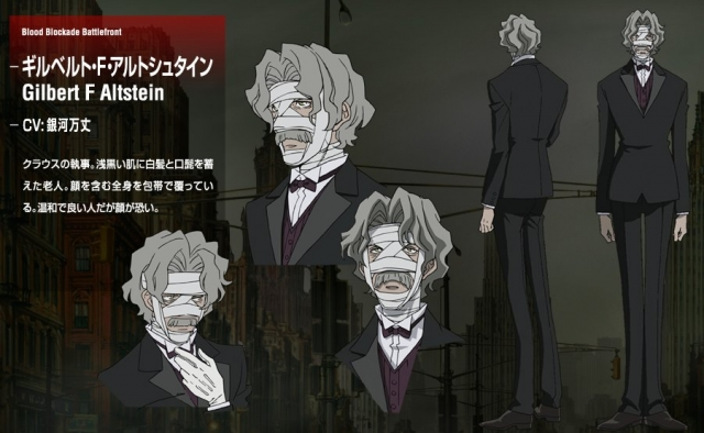CHARACTER TVアニメ『血界戦線』公式サイト