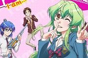 TVアニメ『実は私は』公式サイト(1)