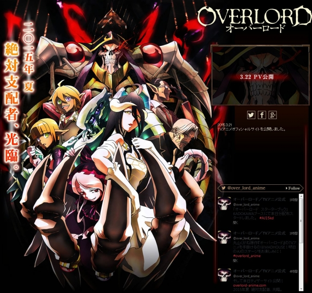 TVアニメ「オーバーロード」オフィシャルサイト