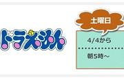 UMKからのお知らせ|UMK テレビ宮崎 (1)
