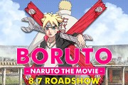 BORUTO -NARUTO THE MOVIE-(1)