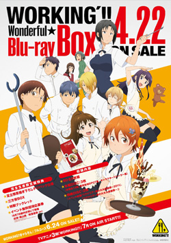 bdbox02_poster01.jpg
