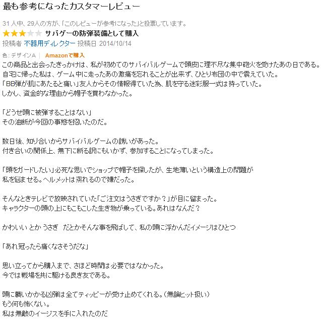 gochiusa_t.png