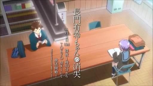nagato_11.jpg