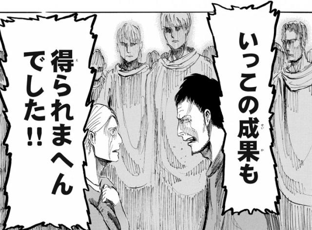 news_header_shingekiKANSAI_2.jpg
