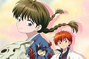news_xlarge_anime-rinne-visual_.jpg