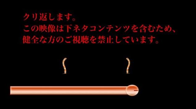 shimosekaPV1_17.jpg