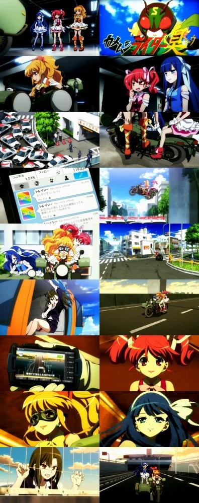 shirobakoBD3_OVA.jpg