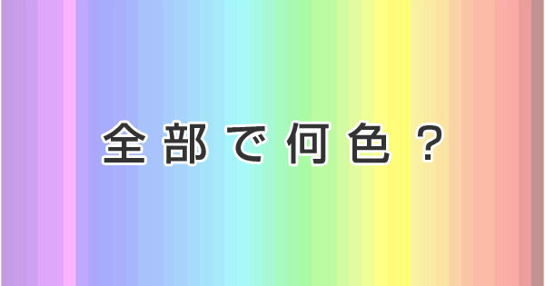 13063_01.jpg